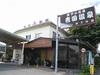 温泉旅館 吉田温泉
