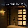 THE GEN'S HOTEL(ザ ゲンズ ホテル) 浜松駅南口