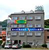 下田ステーションホテル