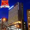 【新幹線付プラン】三井ガーデンホテル仙台(JR東日本びゅう提供)