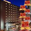 【新幹線付プラン】リッチモンドホテル仙台(びゅうトラベルサービス提供)