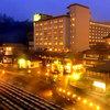 【特急列車付プラン】草津温泉 ホテル一井(びゅうトラベルサービス提供)