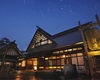 【新幹線付プラン】赤湯温泉 いきかえりの宿 瀧波(JR東日本びゅう提供)