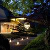 【新幹線付プラン】会津芦ノ牧温泉 丸峰観光ホテル(JR東日本びゅう提供)