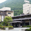 【新幹線付プラン】作並温泉 湯の原ホテル(JR東日本びゅう提供)