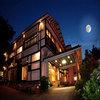 【新幹線付プラン】越後湯沢温泉 音羽屋旅館(びゅうトラベルサービス提供)