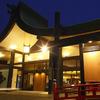 【特急列車付プラン】修善寺温泉 湯回廊 菊屋(JR東日本びゅう提供)