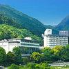 【特急列車付プラン】箱根湯本温泉 湯本富士屋ホテル(びゅうトラベルサービス提供)
