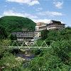 【新幹線付プラン】志戸平温泉 ホテル志戸平(JR東日本びゅう提供)