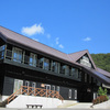 【新幹線付プラン】HOTEL Jogakura(ホテル 城ヶ倉)(びゅうトラベルサービス提供)