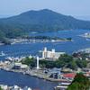 【新幹線付プラン】気仙沼プラザホテル(JR東日本びゅう提供)