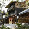 【特急列車付プラン】草津温泉 お宿 木の葉(このは)(JR東日本びゅう提供)