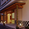 【特急列車付プラン】伊香保温泉 和心の宿 オーモリ(大森)(びゅうトラベルサービス提供)