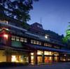 【特急列車付プラン】川治温泉 湯けむりの里 柏屋(びゅうトラベルサービス提供)