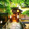 【新幹線付プラン】那須温泉 大丸温泉旅館(JR東日本びゅう提供)