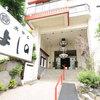 【特急列車付プラン】伊東温泉 ホテルよしの(びゅうトラベルサービス提供)