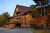 【新幹線付プラン】裏磐梯高原ホテル(JR東日本びゅう提供)