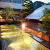 【新幹線付プラン】磐梯熱海温泉 萩姫の湯 栄楽館(びゅうトラベルサービス提供)