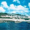 【特急列車付プラン】犬吠埼温泉 ぎょうけい館(JR東日本びゅう提供)