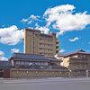 【新幹線付プラン】割烹旅館 若松(JR東日本びゅう提供)