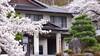 須坂温泉 古城荘
