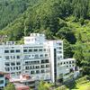 【新幹線付プラン】土湯温泉 向瀧旅館(JR東日本びゅう提供)