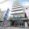 【新幹線付プラン】ホテル 丸谷(JR東日本びゅう提供)
