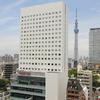 【新幹線付プラン】ロッテシティホテル錦糸町(JR東日本びゅう提供)