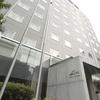 【新幹線付プラン】ホテルJALシティ関内 横浜(JR東日本びゅう提供)