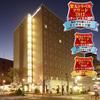 【新幹線付プラン】リッチモンドホテル横浜馬車道(JR東日本びゅう提供)