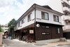 Sim's Cozy Guesthouse Kyoto