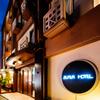 スーパーホテル石垣島 <石垣島>