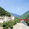 【新幹線付プラン】黒部峡谷・宇奈月温泉 ホテル黒部(JR東日本びゅう提供)
