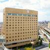 【新幹線付プラン】ホテル・アゴーラ大阪守口(びゅうトラベルサービス提供)