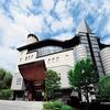 【新幹線付プラン】有馬温泉 月光園 鴻朧館(びゅうトラベルサービス提供)