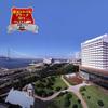 【新幹線付プラン】シーサイドホテル舞子ビラ神戸(JR東日本びゅう提供)