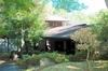 昭和の森山荘