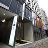ホテルユニゾ銀座七丁目(2016年6月20日オープン)