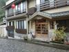 湯平温泉 旅館都屋