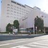 たかつき京都ホテル