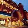 【新幹線付プラン】湯の川温泉 湯の浜ホテル(びゅうトラベルサービス提供)