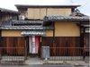 ゲストハウス鯉屋