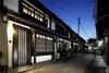 京の宿 月光庵