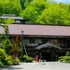 【新幹線付プラン】蔦温泉旅館(びゅうトラベルサービス提供)