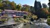 【新幹線付プラン】秋の宮温泉郷 鷹の湯温泉(びゅうトラベルサービス提供)