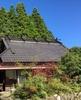 五右衛門 native house Goemon Kyoto