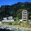 奥土湯温泉郷 山峡のいで湯 小滝温泉