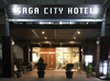 サガシティホテル