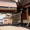 草津温泉 湯畑すぐ 自家源泉の宿 一田屋旅館