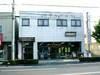 ビジネスホテル ナカヤ